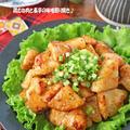 味噌だれでごはんがすすむ♪長芋と鶏むね肉の味噌照り焼き!連載