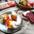 おやつやおつまみに〜ガーリックかぼちゃチーズ〜宝幸社ロルフ生ハム入りチーズレシピ