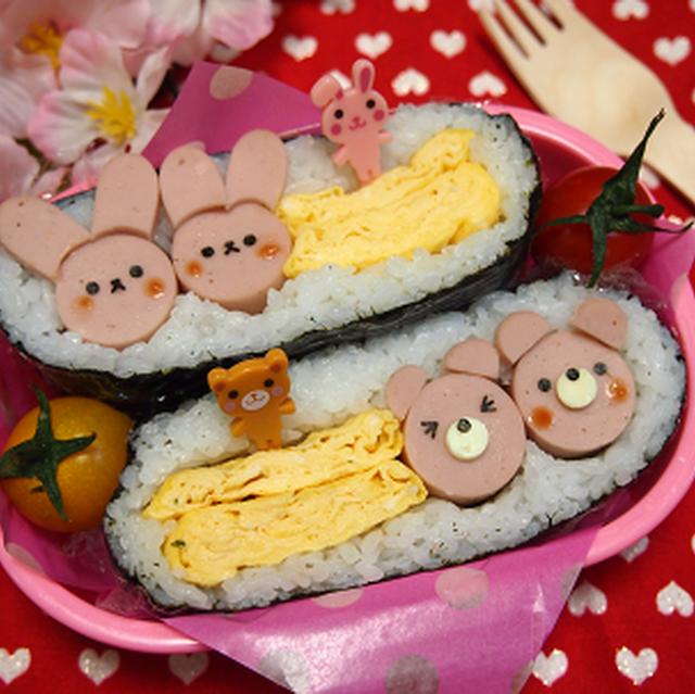 デコおにぎらず❤玉子焼きと魚肉ソーセージ