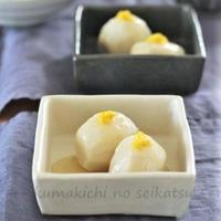 ■【ヤマキだし部】一汁一菜レシピ*里芋の煮物 だしあんかけ柚子胡椒添え♪