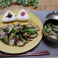 豚肉ときのこと茄子の炒めもの 豆腐とごぼうとニラの澄まし汁