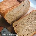 ホームベーカリーでふすまパン(動画レシピ)【自家製ブランパン】ドライ天然酵母