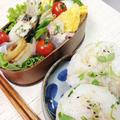8・30 梅メンマおにぎり弁当~♪ by ささっちさん