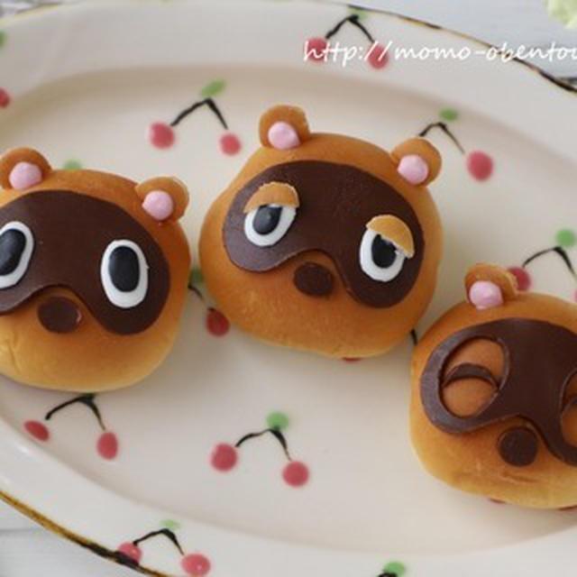 """【動画レシピ】市販のパンで""""あつ森""""たぬきち・つぶきち・まめきちのキャラパン"""