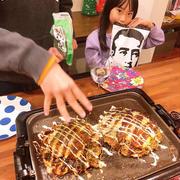 映画パーティーで〜す!!