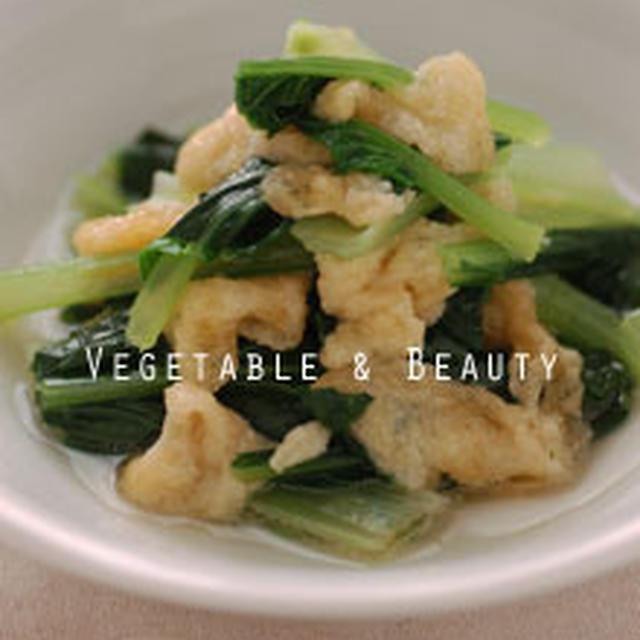 【健】 小松菜と油揚げの煮びたし