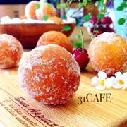 ♡HKM使用の簡単お菓子♡キラキラケーキドーナツ♡