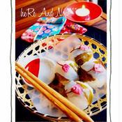 桜香る鯛の手まり寿司
