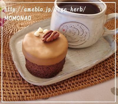 チョコ掛けバナナケーキ♡オイル&米粉でバター不使用ケーキ