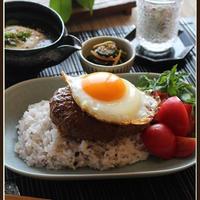 和風ロコモコ丼♪【むらせライス・二十五穀米】モニター
