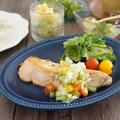 【モニター】シーズニングオイルでハーブ香る秋鮭のムニエル~ラビゴットソースを添えて~