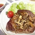 父の日に♪ボリュームきのこステーキ