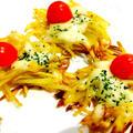 チーズカレー*ガレット