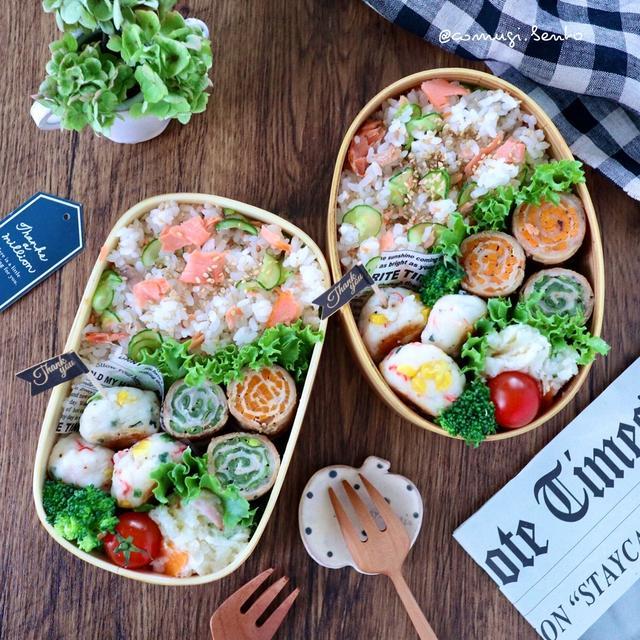 鮭の混ぜご飯のお弁当♪