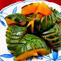 精進料理⑥ 笋羹(シュカン) かぼちゃの煮物