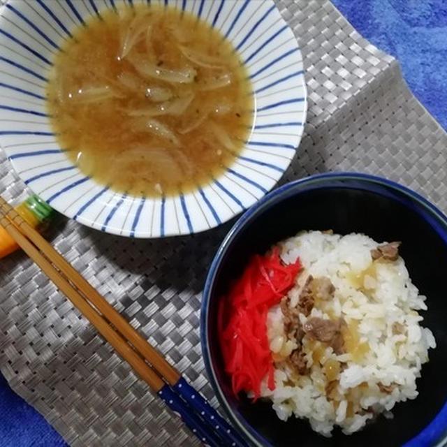超簡単!牛飯!オニオンスープ!