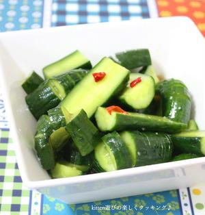 きゅうりの韓国風漬物