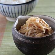 えのきだけと生姜の佃煮風