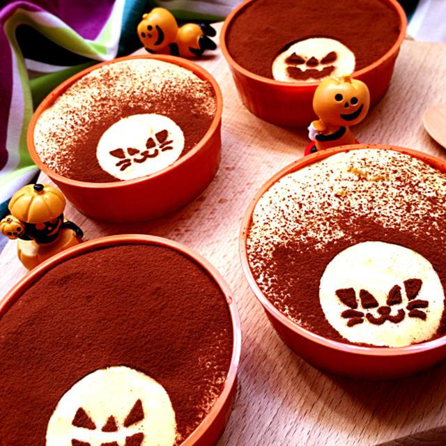 ハロウィンに!かぼちゃのティラミス♪