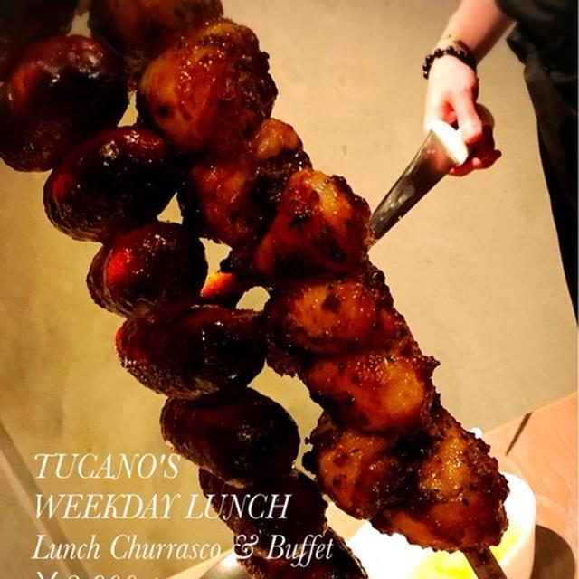 ブラジリアンバーべーキューシュラスコTUCANO'S(トゥッカーノ 渋谷)待望の初シュラスコ食す♬