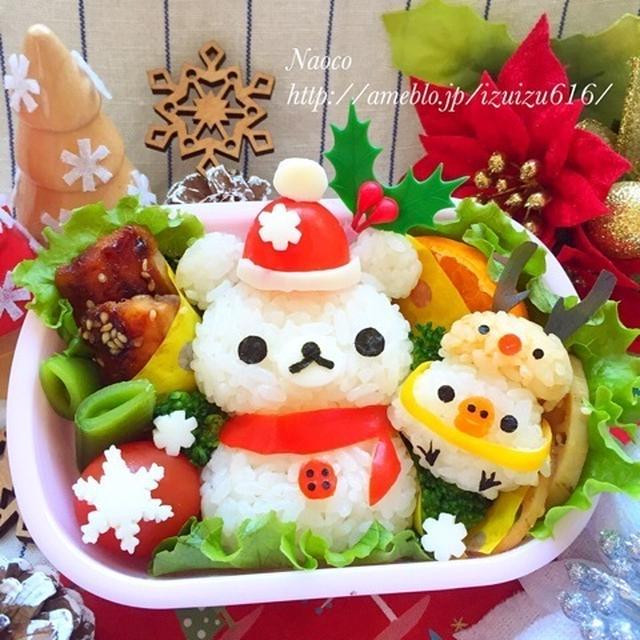 雪だるまコリラックマちゃんとトナカイ帽子のキトリさん【キャラ弁】