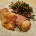 チキンのベーコンチーズ巻き パサ付きがちな鶏胸肉もチーズでとろーり