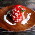 トマトのおもてなしサラダ
