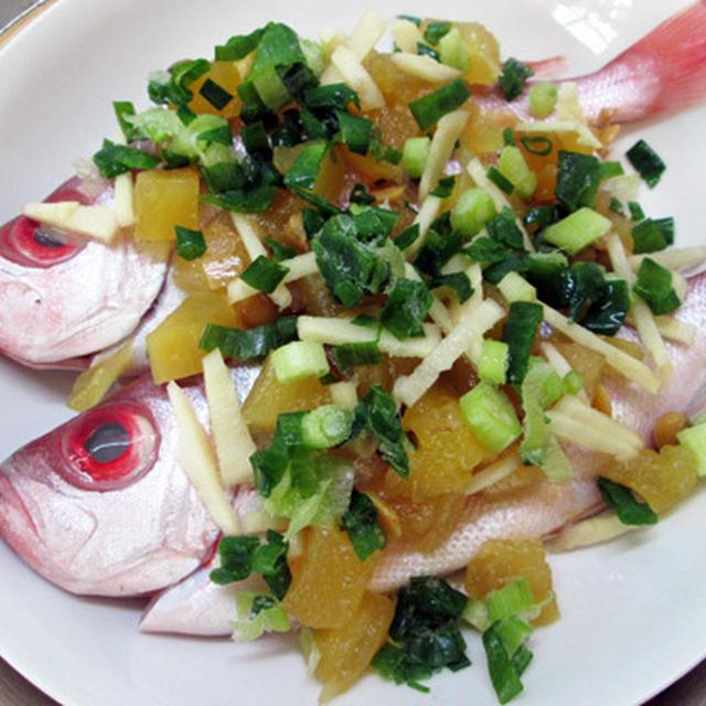 台湾語で「嚴公」の魚 ★ 皮は食べちゃダメ!?