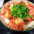 えごまオイルの混ぜ麺 ~ ビュッフェ・キャセロールで豚肉蒸し焼き鍋