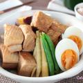 無洗米お赤飯と短時間でさっぱり中華角煮&ワンコ by 杏さん
