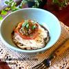 ■焼きトマトのオリーブ素麺♪