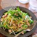 ♡和えるだけ♡ツナと水菜のマヨポンパスタ♡【#簡単レシピ#時短#節約#冷製パスタ】
