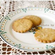 あと引く美味しさ!全粒粉の型抜きクッキー♪