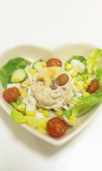 超簡単☆手作りヘルシーヨーグルトナッツゴマドレッシングで美容サラダのレシピ☆