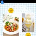 献立ノートアクセス500アクセス達成☆掲載レシピ