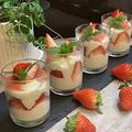 モニター・ハンブレ使って手軽に苺で可愛くカップレアーチーズケーキ!!