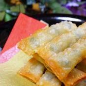 ☆枝豆とチーズのスパイシー揚げスティック☆