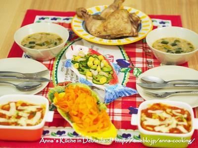 【献立】スライスポテトdeグラタンの献立♡ とホルンダーシロップを使ったサラダのレシピ