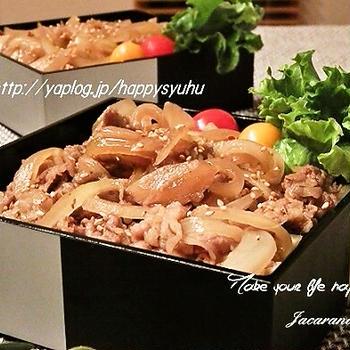 クックパッドでトップ10入り「牛肉&玉ねぎ☆甘辛炒め丼」
