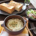 ほっこりな、午後の食パンとオニオングラタンスープ