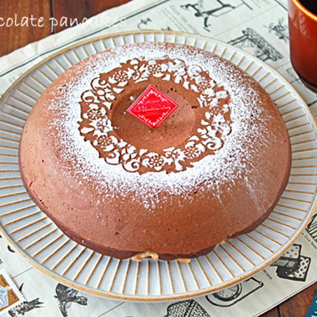 炊飯器で分厚いココアパンケーキ!ホットケーキミックスで簡単!