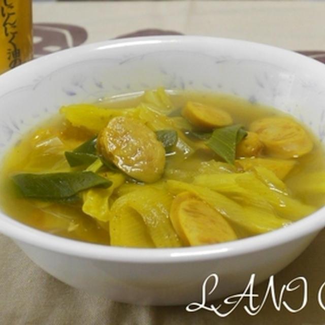 チャイニーズカレースープ