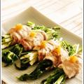 水菜をまきまき by PROUDさん