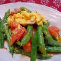 トマト・いんげん・卵の中華風炒め物