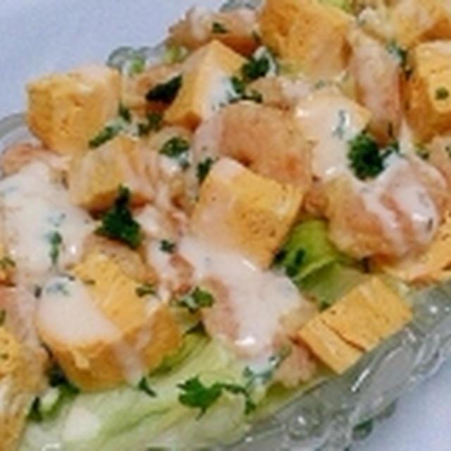 小えび天と厚焼き玉子deレタスたっぷりごちそうサラダ