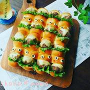 運動会にもおすすめ~♪チーズバーガーちぎりパン♪