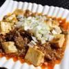 八角とピンクペッパーで本格的な香りの麻婆豆腐