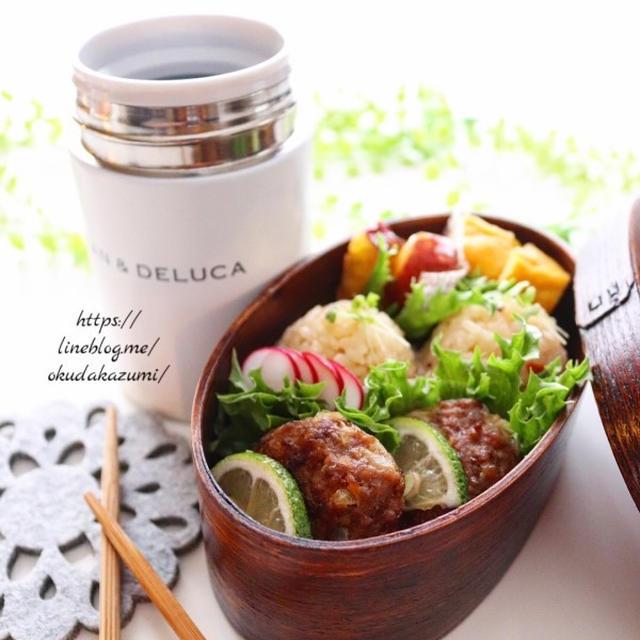 柚子胡椒つくねと炊き込みご飯弁当【本日のお弁当】