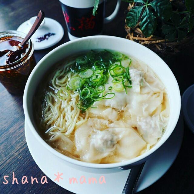 醤油ワンタン麺
