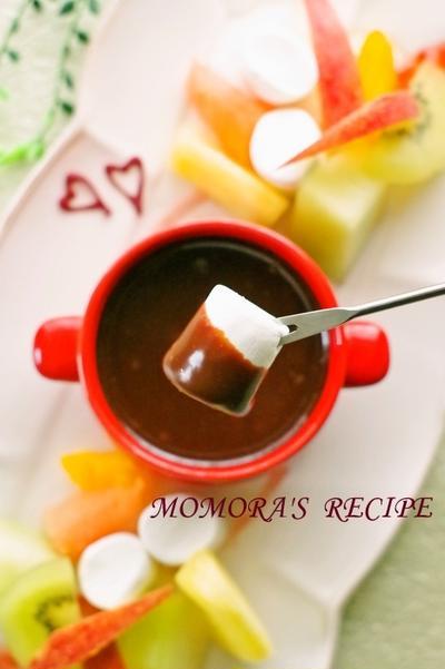 湯煎なし♪材料2つレンジで超簡単お菓子♡生チョコフォンデュ♡板チョコ1枚でバレンタイン♡